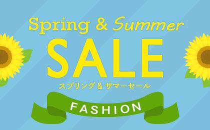 Spring&Summer Sale