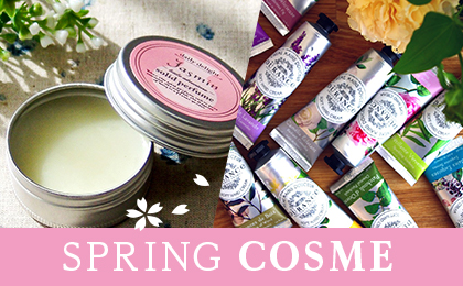 Spring COSME